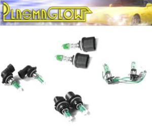 PLASMAGLOW HID Green Headlight & Foglight Bulbs