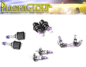 PLASMAGLOW HID Purple Headlight & Foglight Bulbs